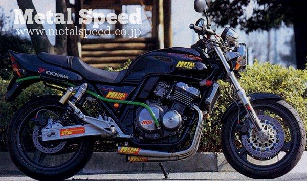 ホンダCB400SF用スーパーショートデュアルマフラー by メタルスピード