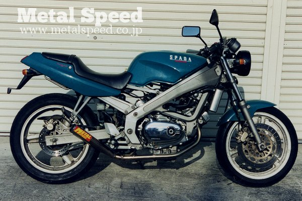 ホンダVT250スパーダ用スーパーショートマフラー by メタルスピード