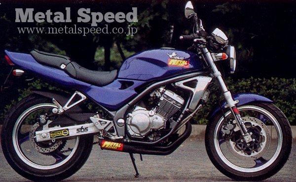 カワサキ・バリオス250用スーパーショートマフラー by メタルスピード