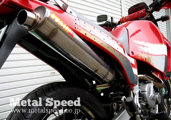 スズキDR800用ワンオフマフラー by メタルスピード