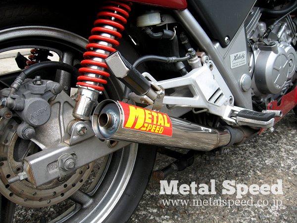 ホンダ・ゼルビス250用スーパーショートミニマフラー by メタルスピード