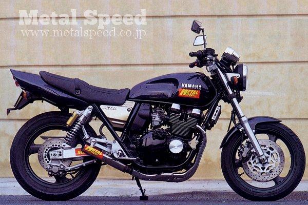 ヤマハXJR400用スーパーショートミニマフラー by メタルスピード